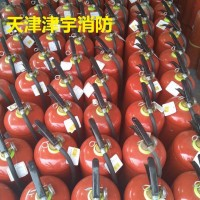 天津灭火器维修 消防器材维修 灭火器年检 免费上门取送
