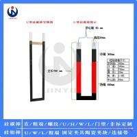 U型硅碳棒电炉加热棒直型碳化硅管14粗端式硅钼棒厂家