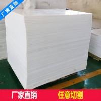 白色超高分子量聚乙烯板pe板煤仓料仓衬板