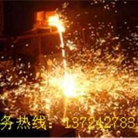 高频感应机、高频焊机、中频感应加热机、熔炼炉、中频机、加热机