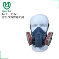 诺嘉NJ601防毒半面具
