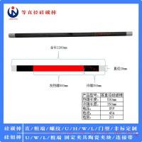直型硅碳棒14-16-20-25-30-35-40-55等直径碳化硅管SIC