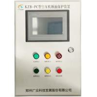 KZB-PC型矿用空压机断油监测保护装置