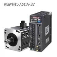全新台达B2系列伺服套装ASD-B2-0421-B+ECMA-C10604RS
