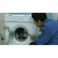 厦门海尔洗衣机维修网点市区咨询电话