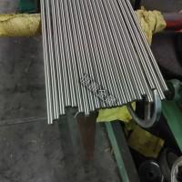 纯铁DT4A化学成分标准 dt4c电工纯铁