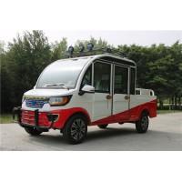 新能源加长版电动载货客车 双排4座可拉货 电动汽车
