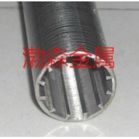 不锈钢反冲洗滤管  不锈钢缠丝筛管  绕丝滤管
