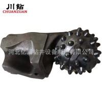 深圳 旋挖牙轮掌片 型号617 旋挖钻机配件