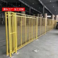 黄色可移动仓库车间隔离网 工厂货架室内铁丝隔离金属护栏网