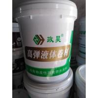 卫生间屋顶防水补漏政昊防水涂料高弹液体卷材