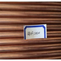 C14500碲铜棒用途和特点