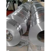 1060铝带 纯铝皮 铝片 铝卷 铝薄板 定制尺寸定做