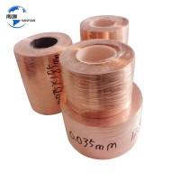 纯紫铜带 紫铜皮 铜箔 铜皮 铜片 接地铜带0.05-1mm