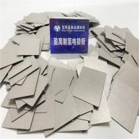 上海PEM水电解槽制氢电极泡沫钛板多孔钛板可供试样