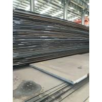 供应舞钢13MnNi6-3承压设备用镍合金钢板