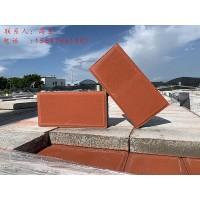 番禺环保彩砖厂家