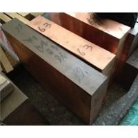 东莞C18500铬铜板 C18500铬锆铜板用途和性能