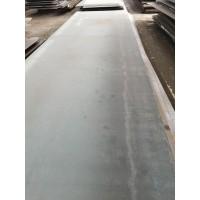 舞钢P690QL1欧标容器钢板