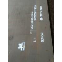舞钢电站锅炉汽包用钢13MnNiMo54