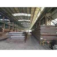 舞钢中碳调质钢16MND5