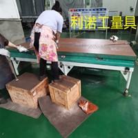 铸铁平台刮研维修厂家上门维修铸铁平板