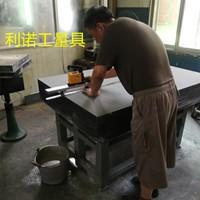大理石平板维修厂家修理维修大理石平台