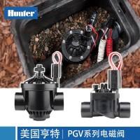 美国亨特PGV101电磁阀 自动灌溉电磁阀