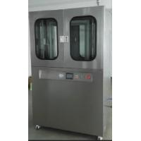 超声波系列 全自动钢网清洗机