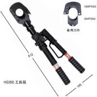 HSI50手动式液压切刀/液压剪